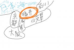福井の場所