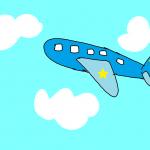 飛行機怖いけど旅行大好きだから、克服法を考えてみた