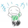 maikka2