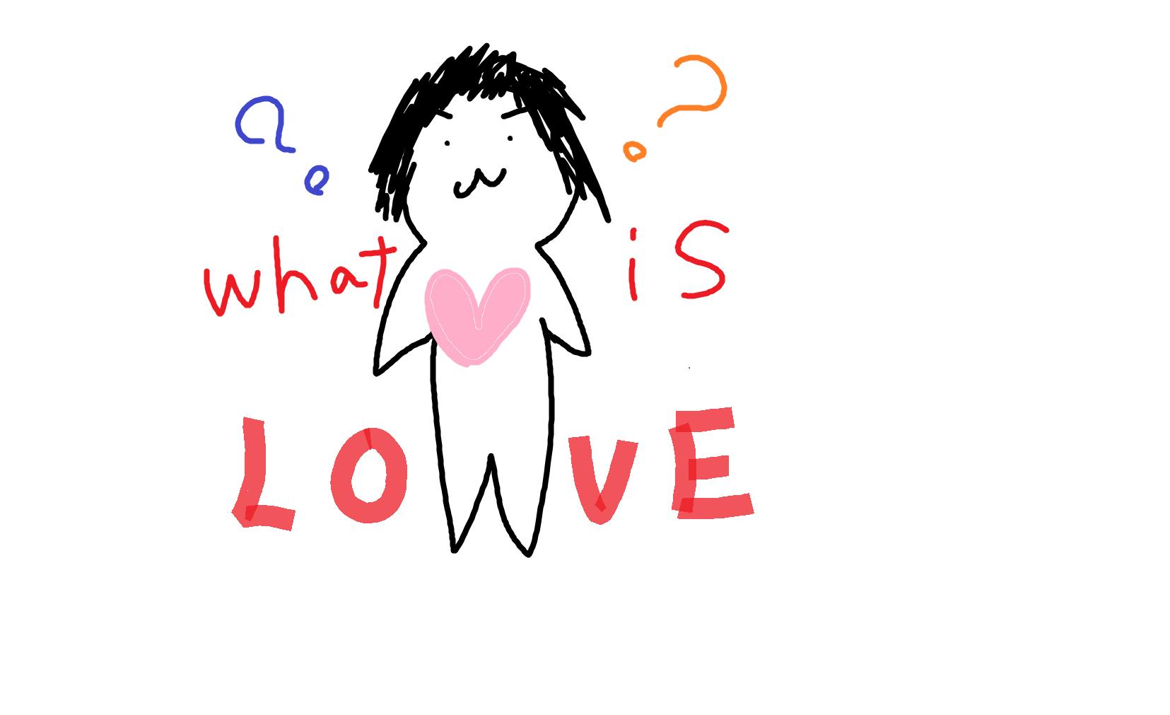 こじらせ寸前のアラサー女が、「恋愛とは何か」を色んな側面から考察してみた。