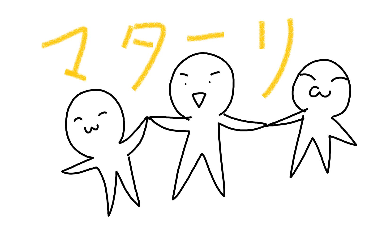 mainichi3