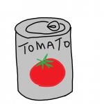 人生に退屈してきたら、トマト缶を買えばいいんじゃない?って話。