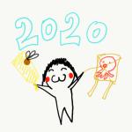 西暦前進2020年→崖っぷち気分で生きてきたアラサー女のこれまでとこれから